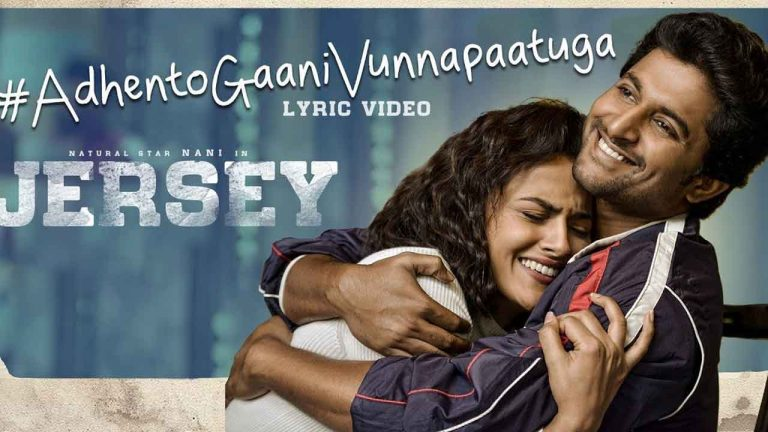 Best Telugu Love Songs Of 2019