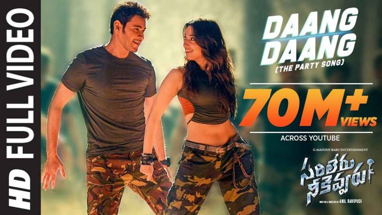 Daang Daang Full Video Song Sarileru Neekevvaru