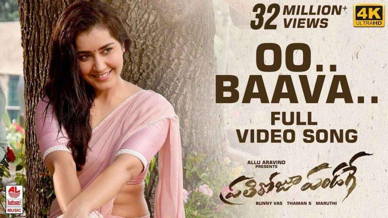 Oo Baava Full Video Song Prati Roju Pandaage