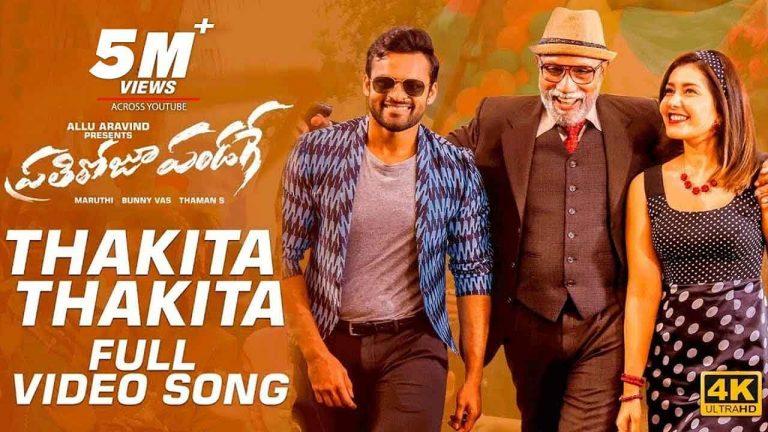 Thakita Thakita Full Video Song