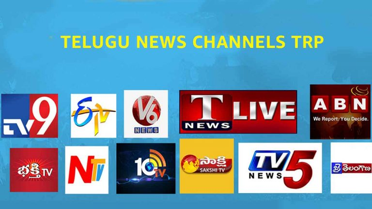 TRP rating of Telugu news channels