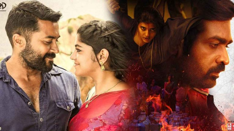 Tamil Movies Digital Release Dates