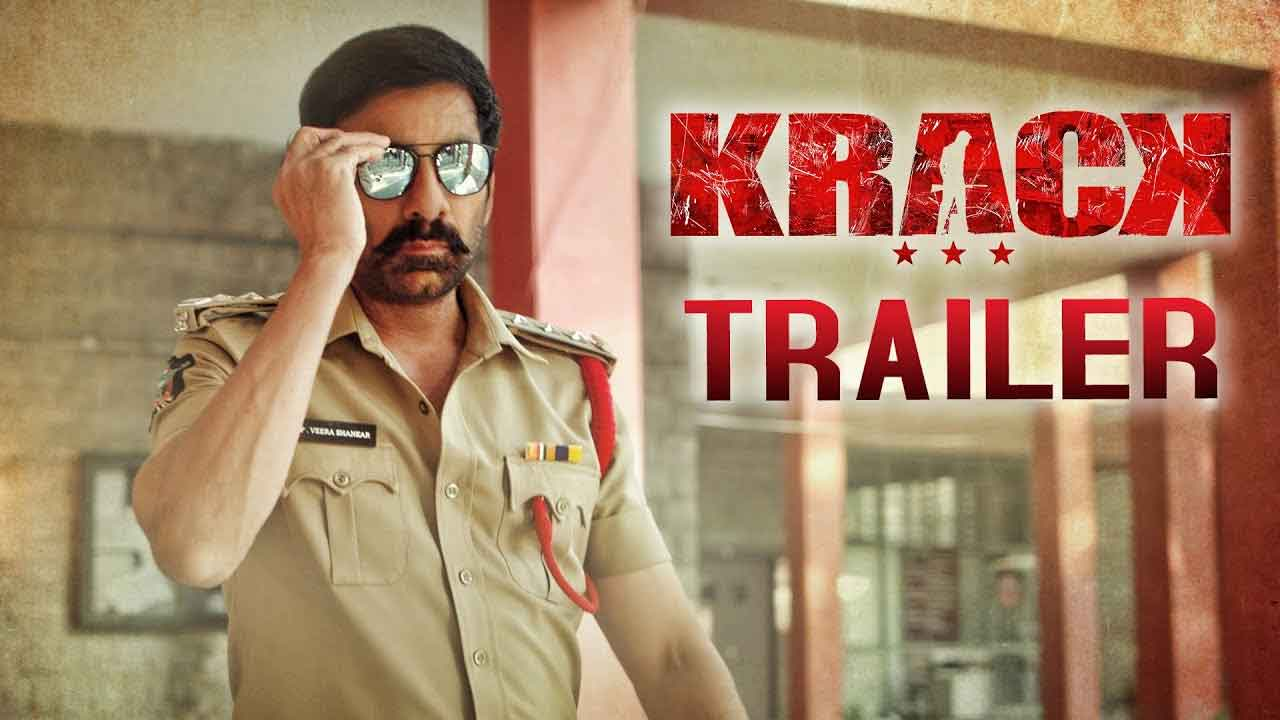 Watch: Krack Movie Trailer - Raviteja, Shruti Hassan