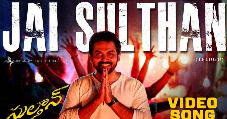 Jai Sulthan Telugu Video Song