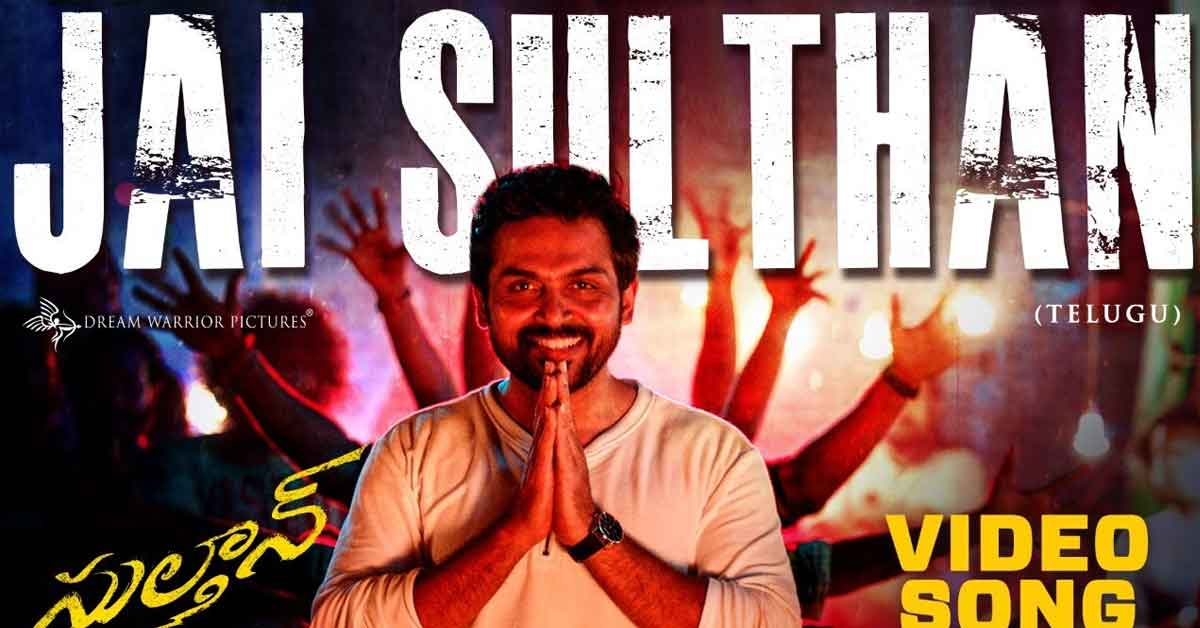 Jai Sulthan Telugu Video Song