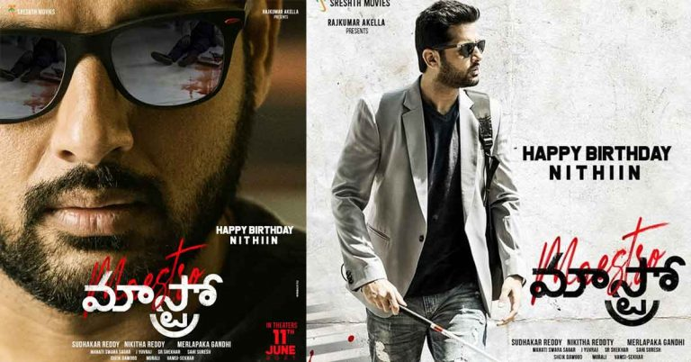 Nithiin's Maestro Telugu Movie Cast, Crew, Release Date Details