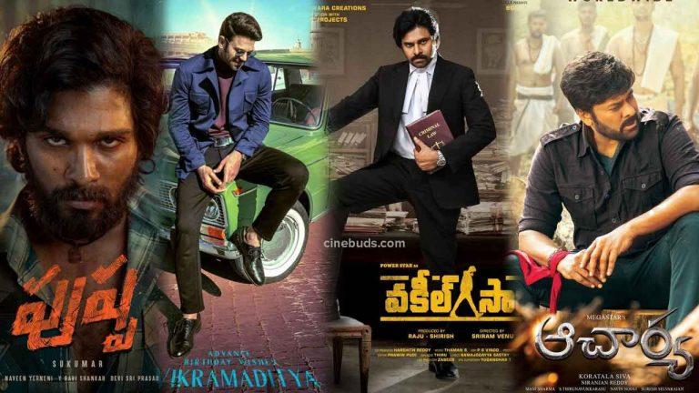Telugu Movies Download Tamilrockers 2021