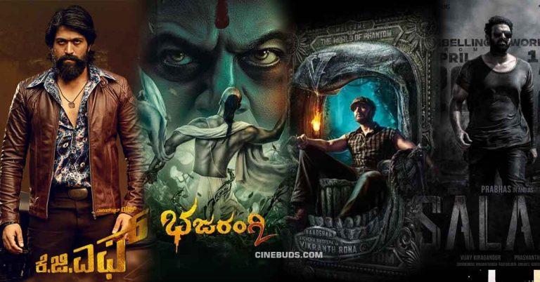 Upcoming Kannada Movies on OTT Platforms & Digital Rights, Release Dates