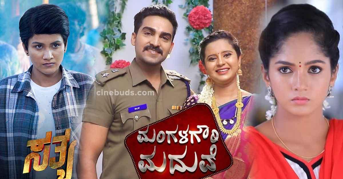 TRP Ratings of Kannada Serials This Week