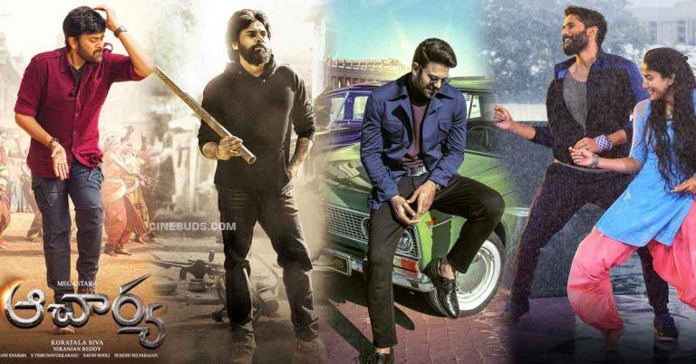 Telugu Movie Box Office Collection 2021