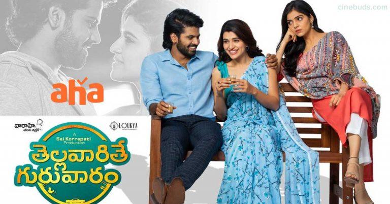 Thellavarithe Guruvaram Aha Release Date