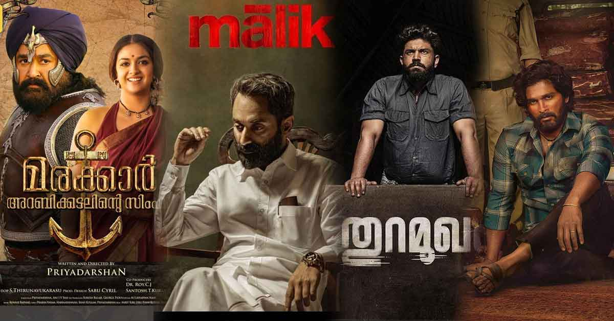 Upcoming Malayalam Movies OTT Release Dates & Digital Rights