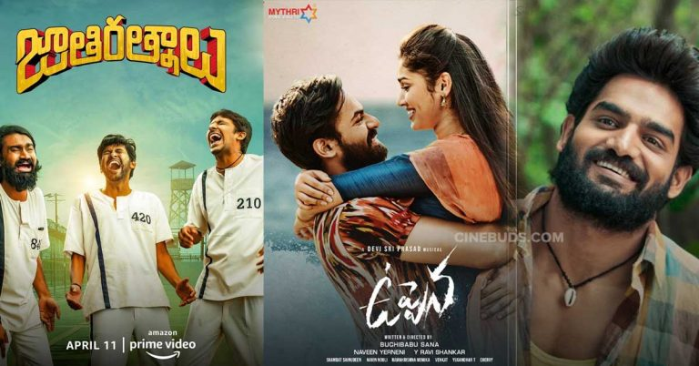 Upcoming Telugu Movies in OTT Platforms in April 2021