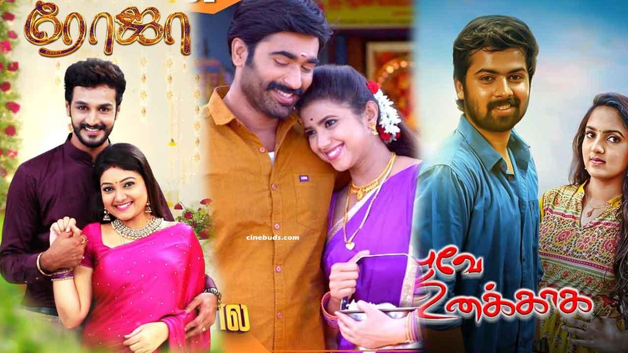 Tamil TV Serials TRP Ratings this week
