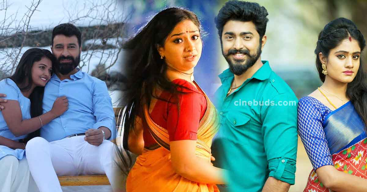 Zee Telugu Serials TRP Ratings Week