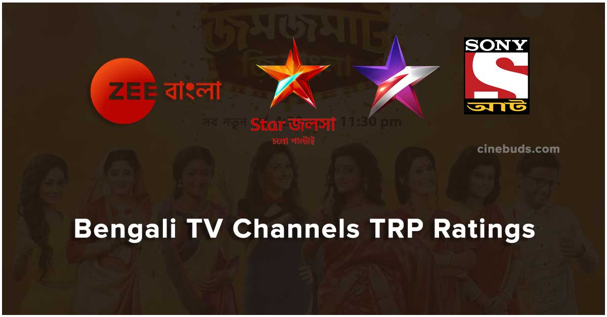 Bengali TV Channels TRP Ratings this week