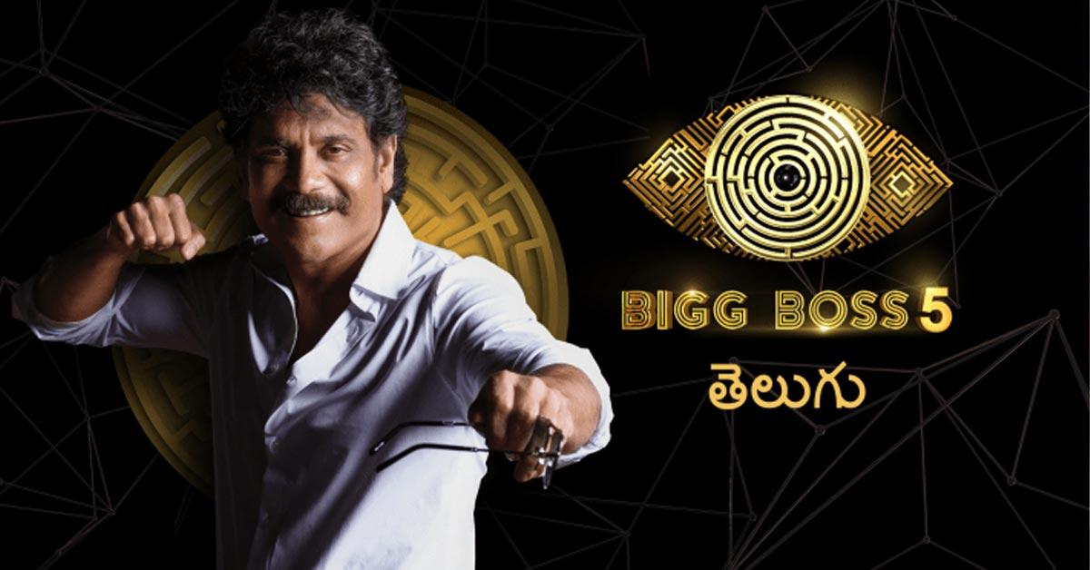 Bigg Boss Telugu 5 TRP Rating This Week 2021