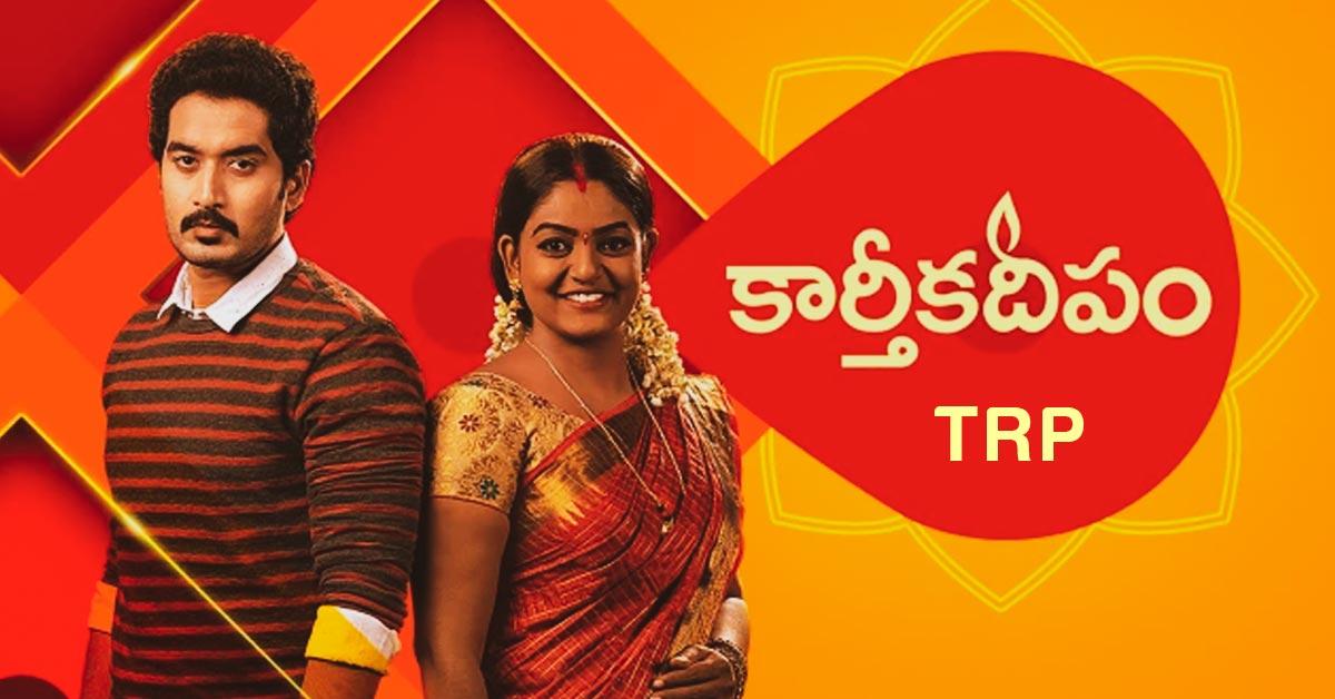 Karthika Deepam TRP Ratings This Week